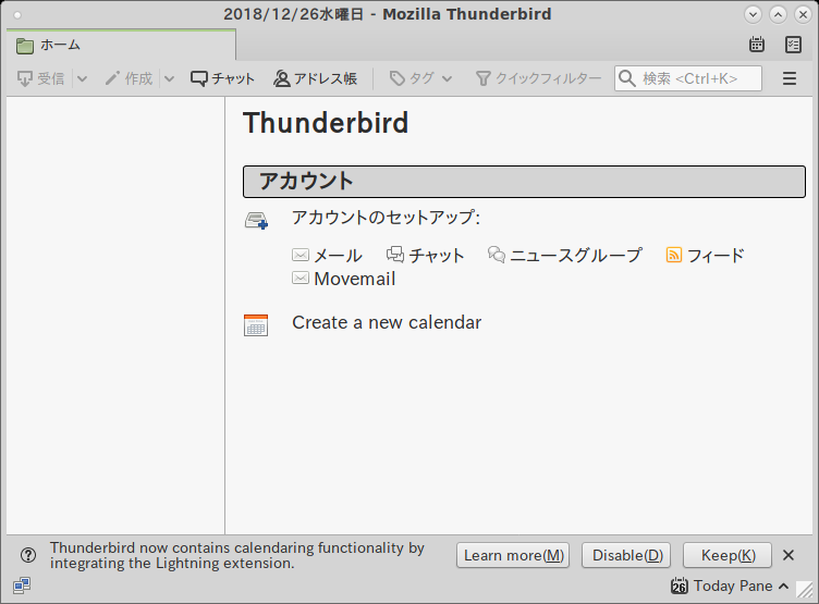 MATE - FreeBSD 12.0 - Thunderbird - 日本語化後