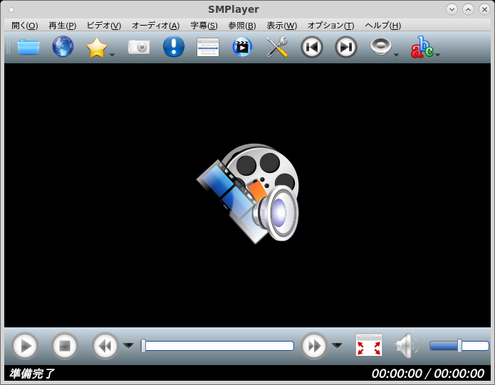MATE - FreeBSD 12.0 - SMPlayer - 起動直後