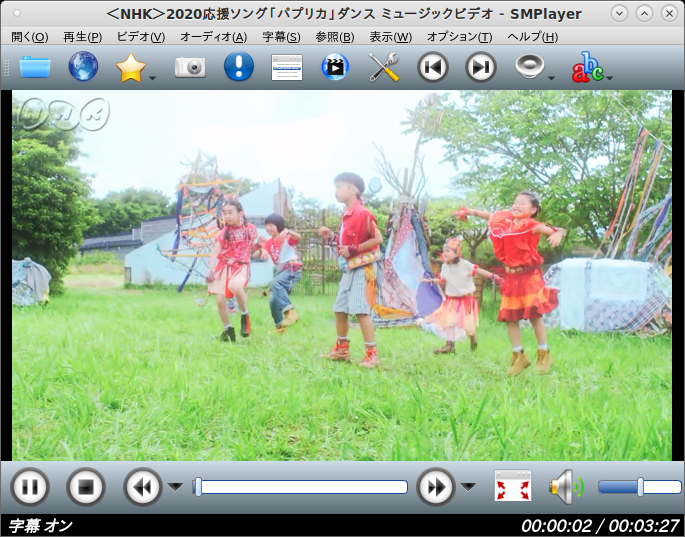 「MATE FreeBSD 11.3」- SMPlayer - .mp4 再生中