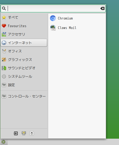 「MATE FreeBSD 12.0」-「スタート」→「インターネット」→ [Claws Mail]
