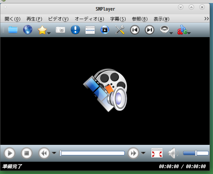 「MATE FreeBSD 11.4」-「SMPlayer」「起動直後」