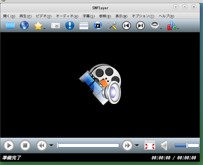 「MATE FreeBSD 12.2」-「SMPlayer」「起動直後」