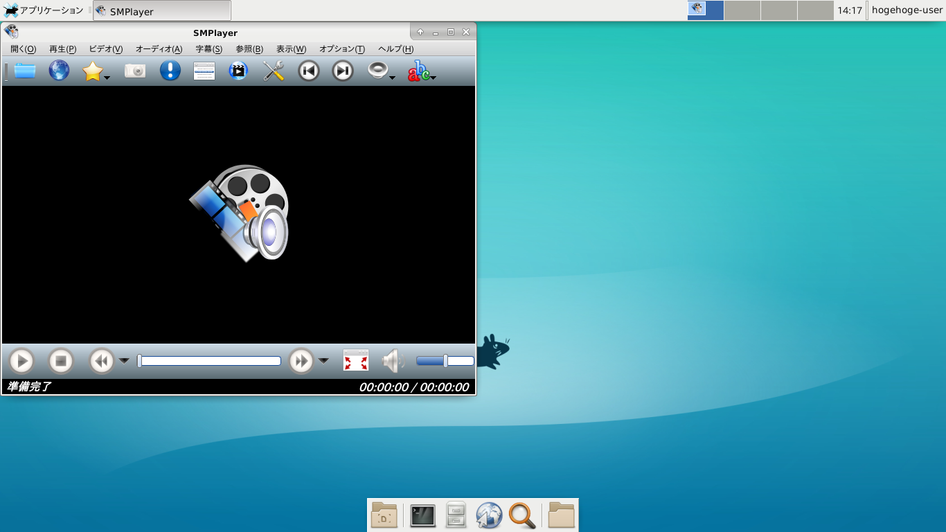「XFCE FreeBSD 11.2」-「SMPlayer」「起動直後」