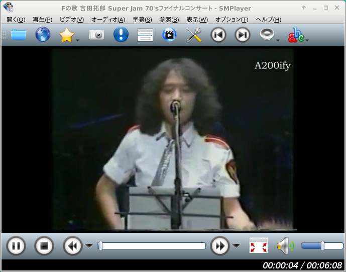 XFCE - FreeBSD 12.0 - SMPlayer - mp4 再生中