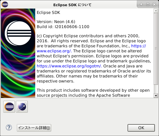 FreeBSD - デスクトップ - XFCE - FreeBSD 12.0 - Eclipse - バージョン情報
