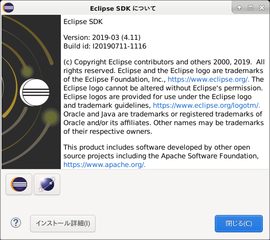 「XFCE FreeBSD 11.3」- Eclipse - バージョン情報
