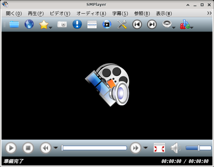 「XFCE FreeBSD 11.4」-「SMPlayer」「起動直後」