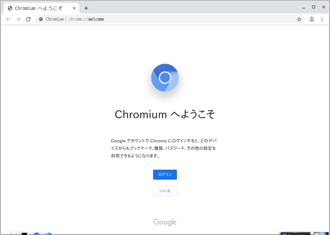 「Enlightenment FreeBSD 11.3」- Chromium - 起動直後