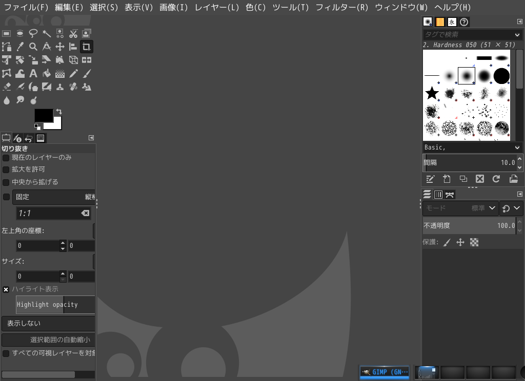 「Enlightenment FreeBSD 11.3」- GIMP - 起動直後