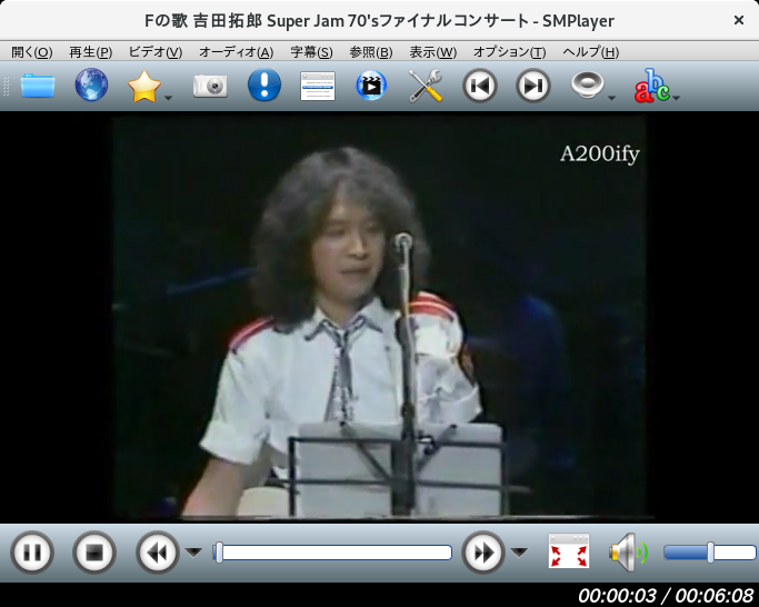 GNOME - FreeBSD 12.0 - SMPlayer -  mp4 再生中