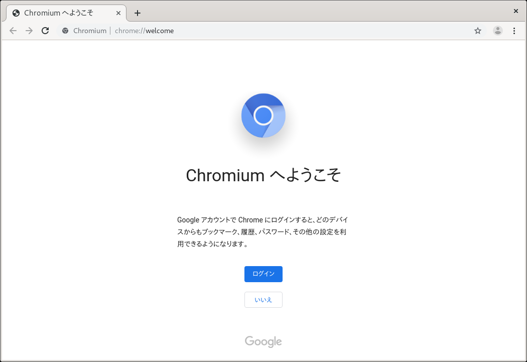 「GNOME FreeBSD 11.3」- Chromium - 起動直後