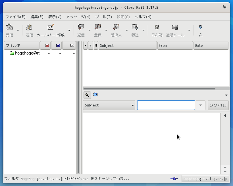 「GNOME FreeBSD 12.2」-「Claws Mail」「起動直後」