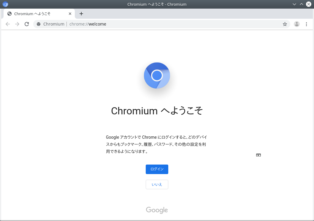 「KDE FreeBSD 11.3」- Chromium - 起動直後