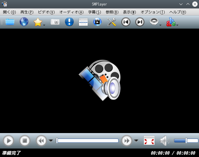「KDE FreeBSD 12.2」-「SMPlayer」「起動直後」