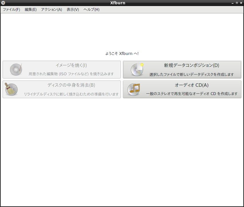 「LXDE FreeBSD 11.2」-「SMPlayer」「起動直後」