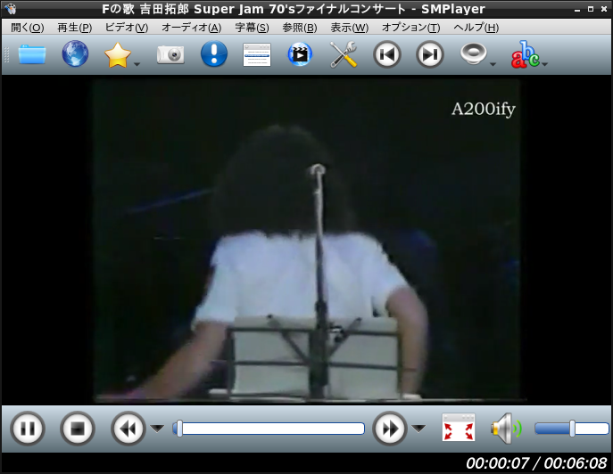 LXDE - FreeBSD 12.0 - SMPlayer - mp4 再生中