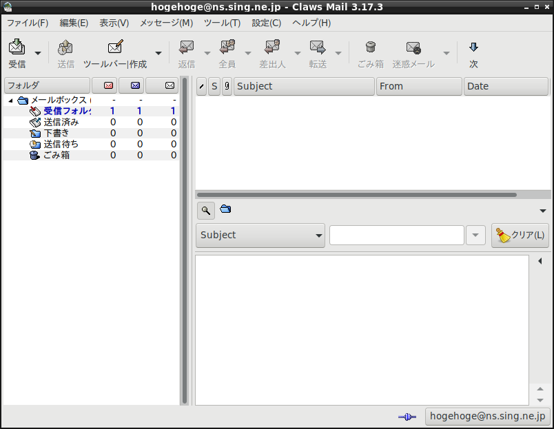 「LXDE FreeBSD 11.3」-「Claws Mail」「起動直後」