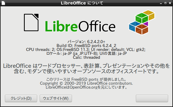 「LXDE FreeBSD 11.3」- LibreOffice - バージョン情報