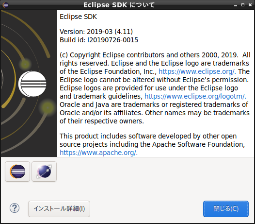 「LXDE FreeBSD 11.3」- Eclipse - バージョン情報