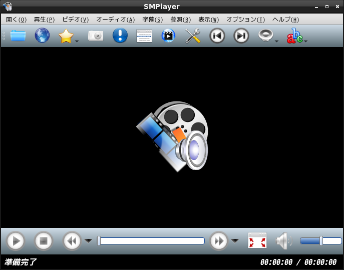 「LXDE FreeBSD 11.4」-「SMPlayer」「起動直後」