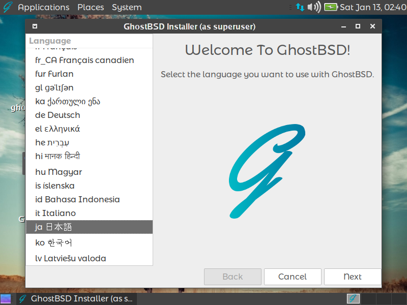 「GhostBSD 11.1 MATE」-「言語」