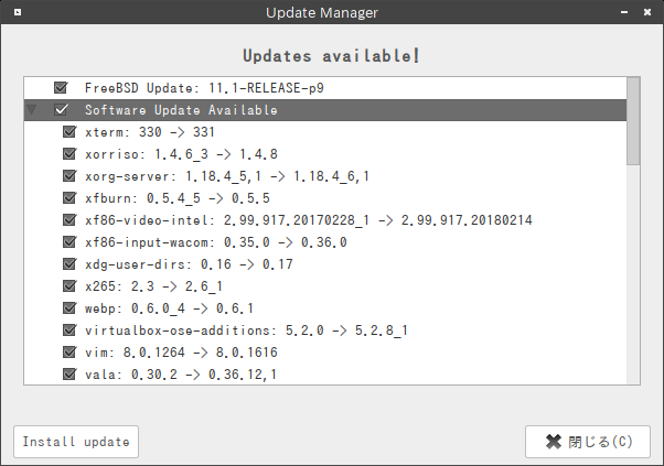 「GhostBSD 11.1 MATE」-「Update Managwer」「展開」