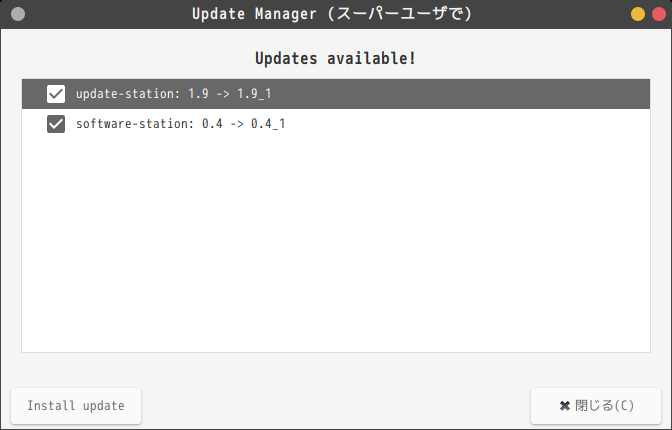 「GhostBSD 19.04 MATE」-「Update Station」-「Install update」