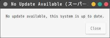 「GhostBSD 19.04 MATE」-「Update Station」-「No Update Available」