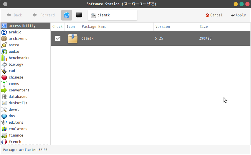 「GhostBSD 19.09 MATE」-「Software Station」「検索結果」