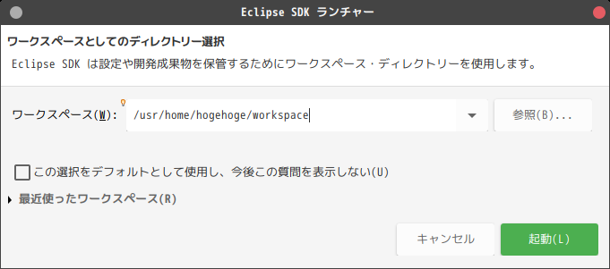 「GhostBSD 19.09 MATE」-「Eclipse」「ワークスペース選択」