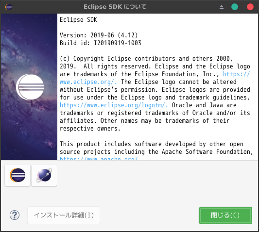 「GhostBSD 19.09 XFCE」-「Eclipse」「バージョン情報」