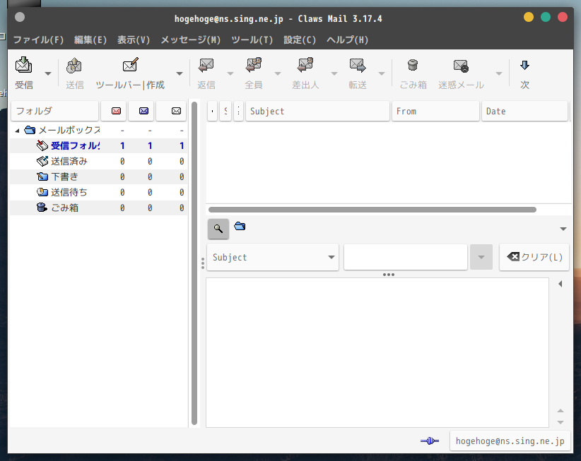 「GhostBSD 20.01 MATE」-「Claws Mail」「起動直後」