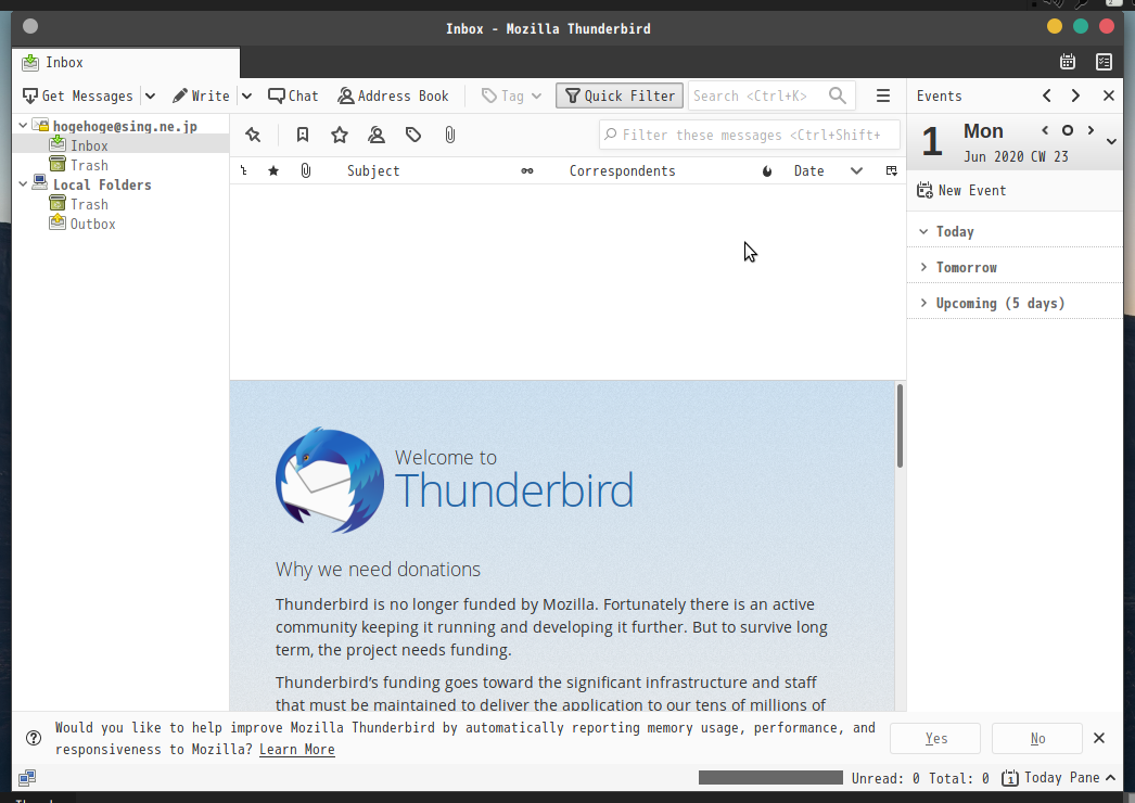「GhostBSD 20.04 MATE」-「Thunderbird」「起動直後」