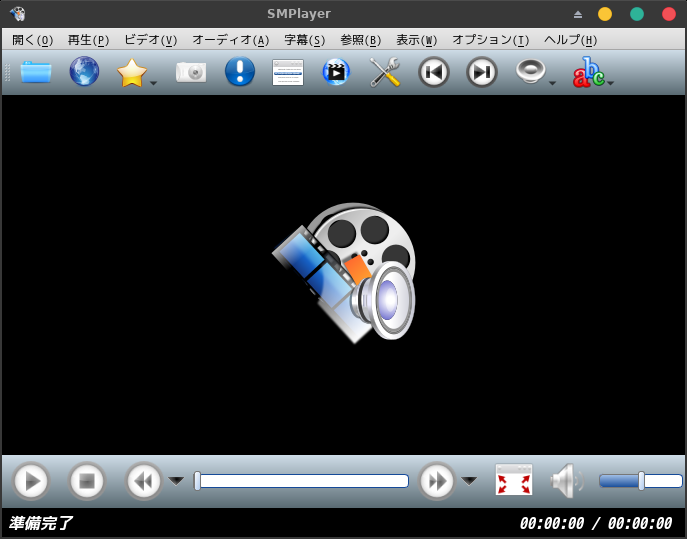 「GhostBSD 20.04 XFCE」-「SMPlayer」「起動直後」