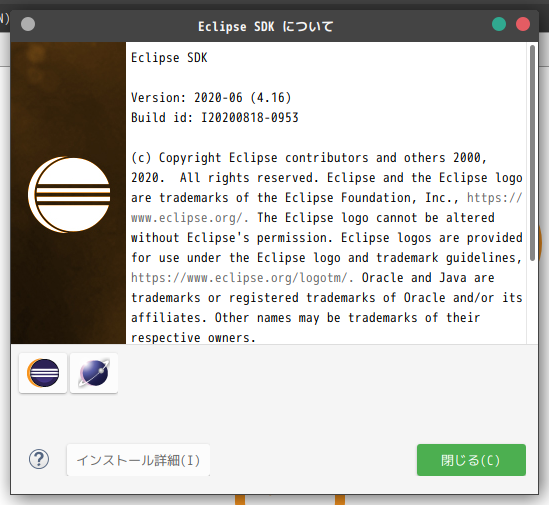 「GhostBSD 20.08.04 MATE」-「Eclipse」「バージョン情報」