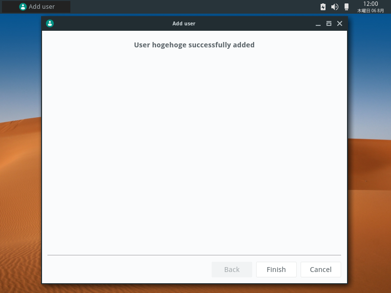 「NomadBSD 1.3.2」-「User successfully added」