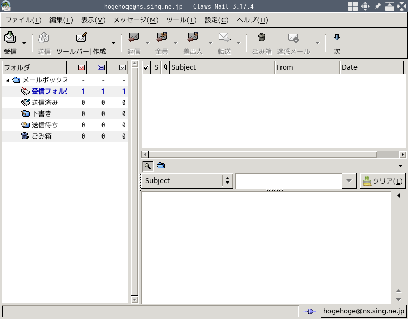 「awesome FreeBSD 11.4」-「Claws Mail」「起動直後」