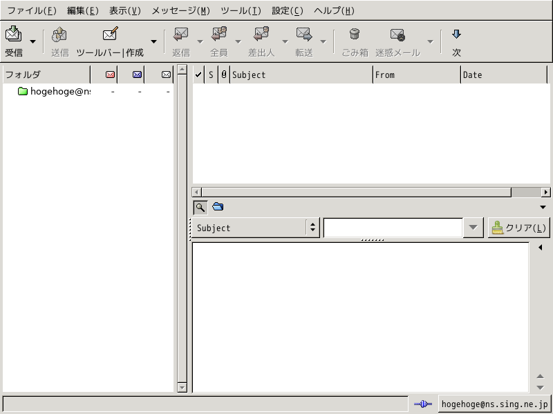 「qtile FreeBSD 12.2」-「Claws Mail」「起動直後」