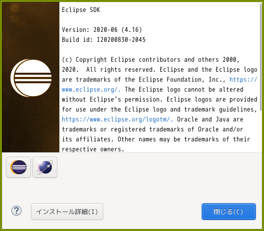 「herbstluftwm FreeBSD 11.4」-「Eclipse」「バージョン情報」