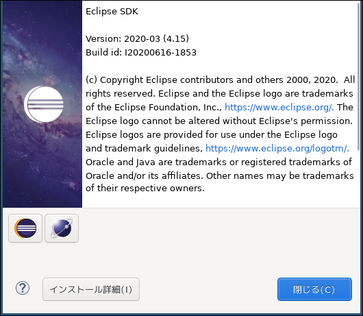 「i3wm FreeBSD 11.4」-「Eclipse」「バージョン情報」
