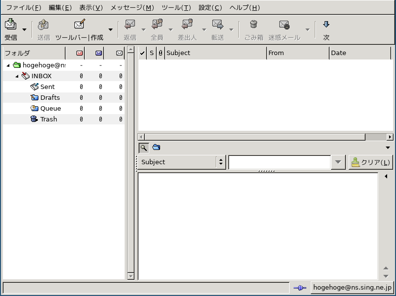 「i3wm FreeBSD 12.2」-「Claws Mail」「起動直後」