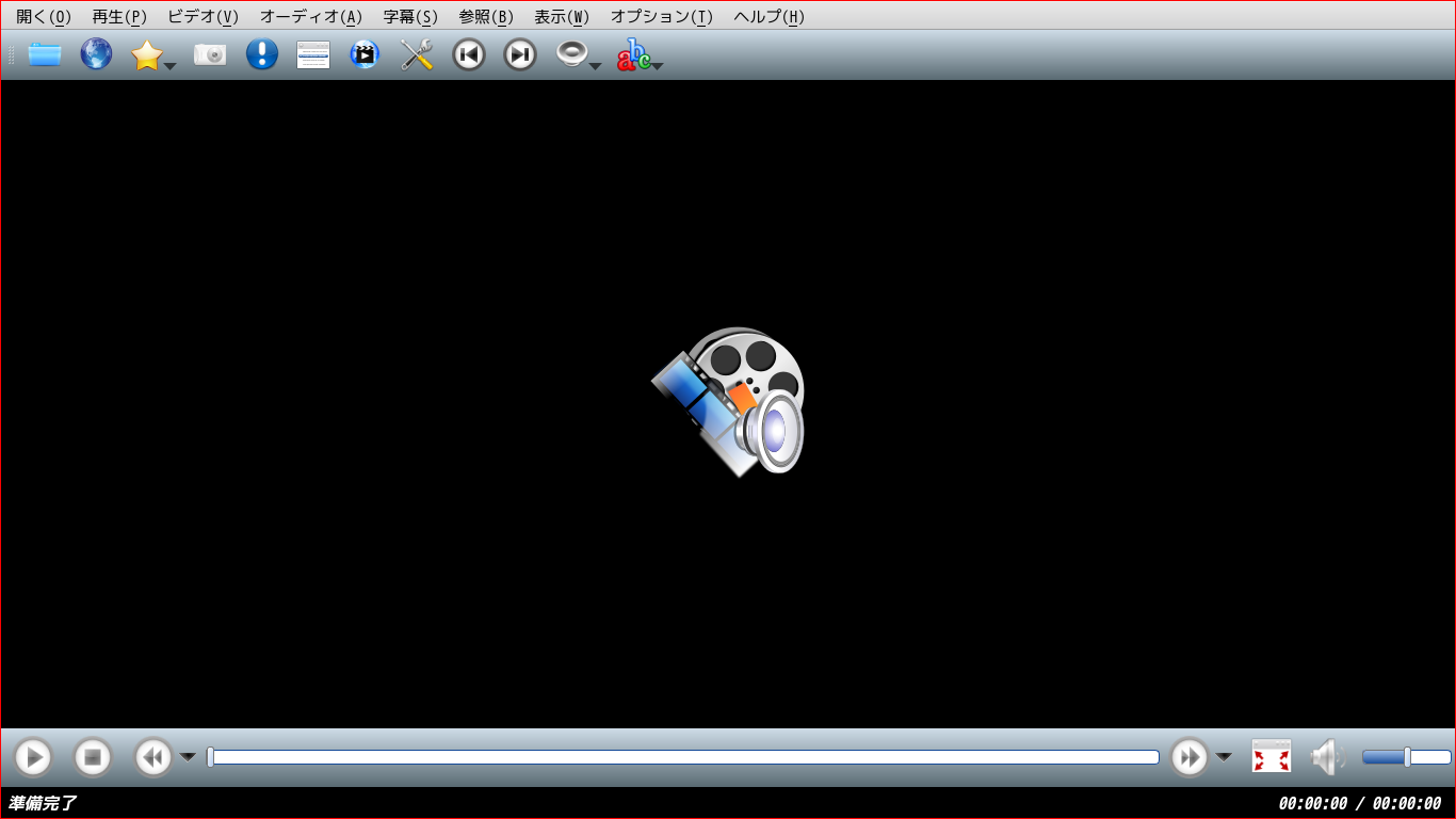 「xmonad FreeBSD 12.1」-「SMPlayer」「起動直後」