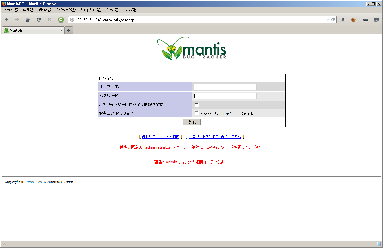 「FreeBSD 10.2 RELEASE」-「Mantis」「ログイン」