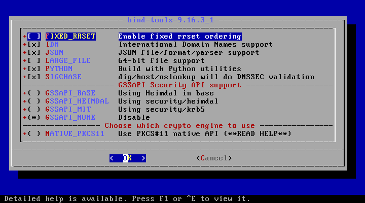 「FreeBSD 11.4 RELEASE」-「/usr/ports/dns/bind-tools」「make config」