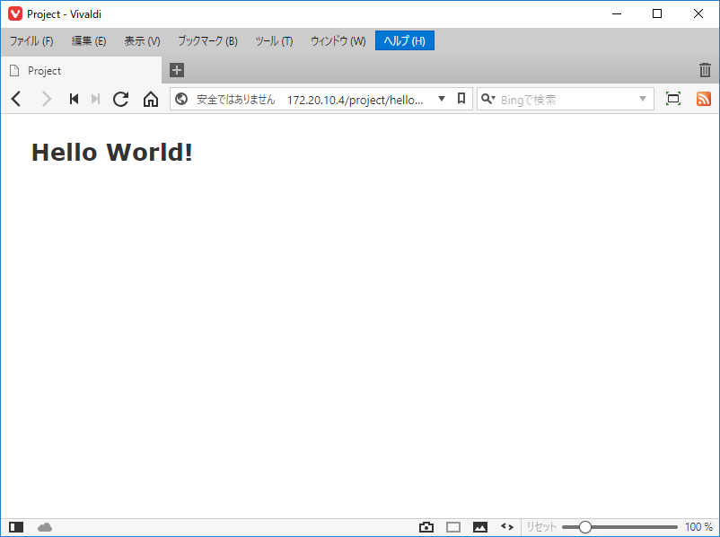 「Ruby on Rails」-「apache」「Hello World!」
