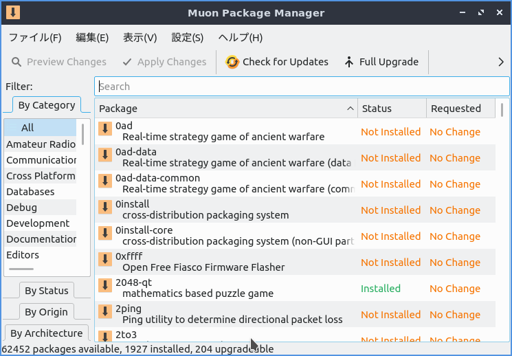 Linux - Ubuntu - 18.10 -「Muon Package Manager」- 起動直後