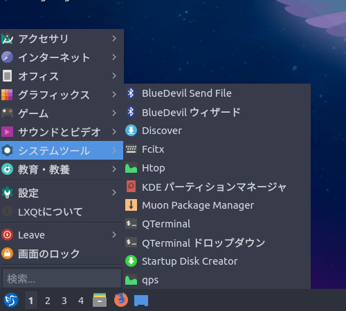 Linux - Lunubtu - 19.04 -「スタート」→「システムツール」→「Muon Package Manager」