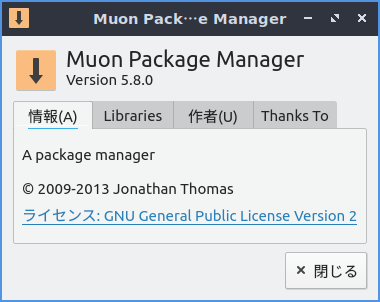 Linux - Lunubtu - 19.04 -「Muon Package Manager」- バージョン情報