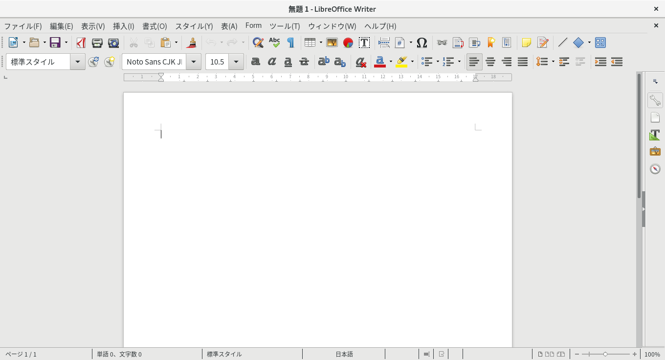 「CentOS 8.0」-「LibreOffice」「LibreOffice Writer」起動直後