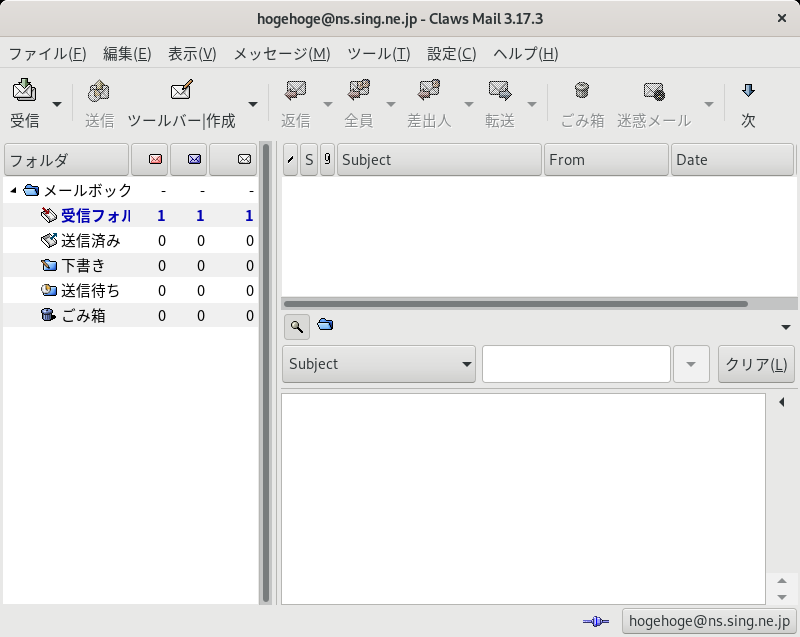 「Fedora 30 GNOME」-「Claws Mail」-「起動直後」